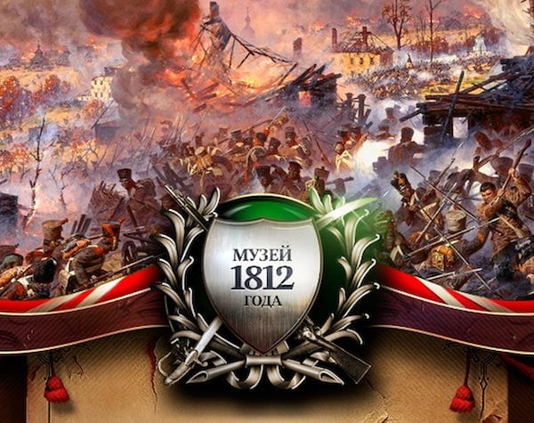 Logo 1812