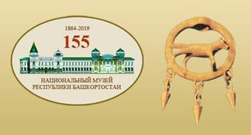 Logo bashkor