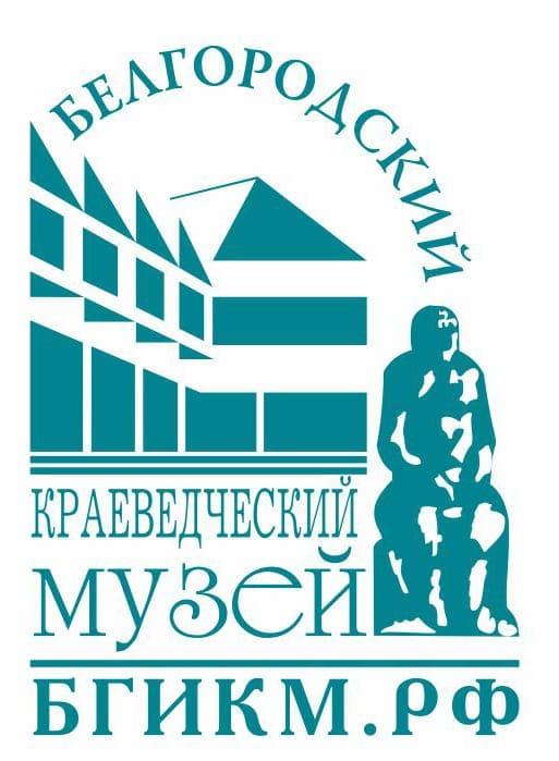 Logo belgorod ist krai
