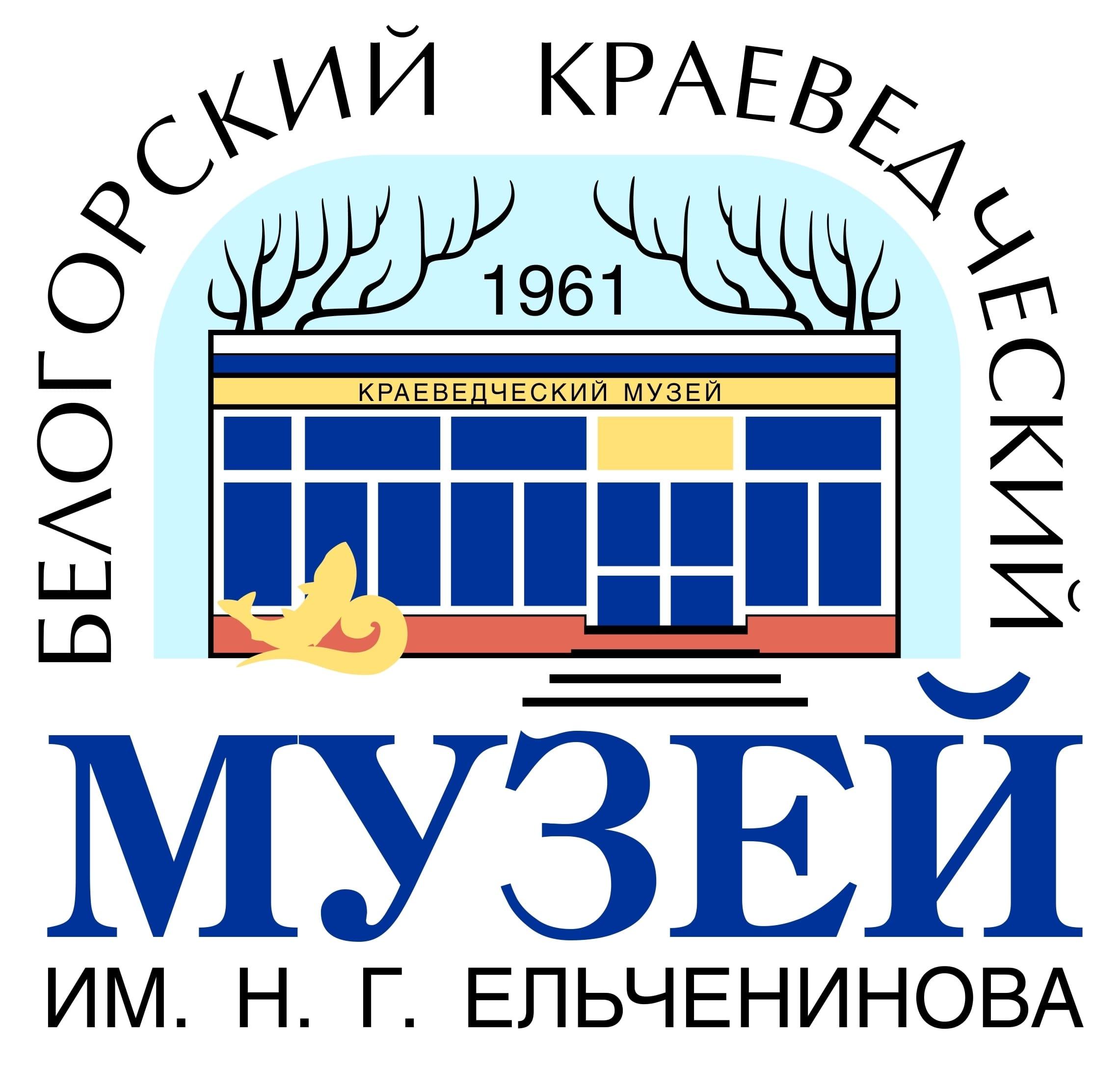 Logo belogorsk