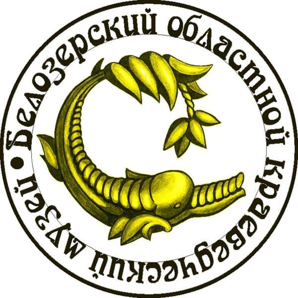 Logo belozersk