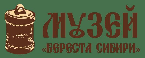 Logo beresta