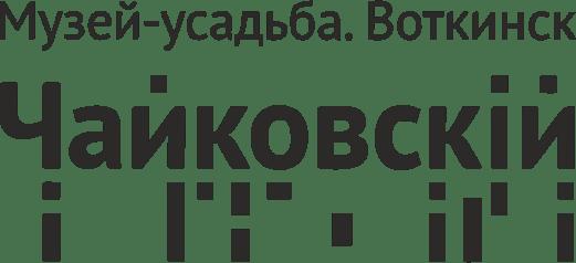 Logo chaikovsky