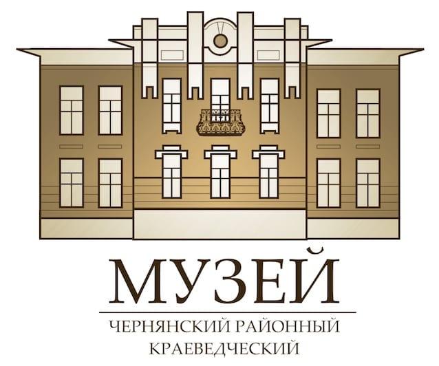 Logo cherniansk