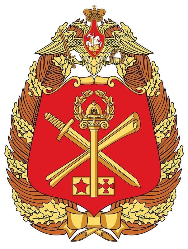 Logo cmaf