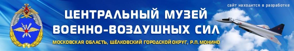 Logo cmvvs