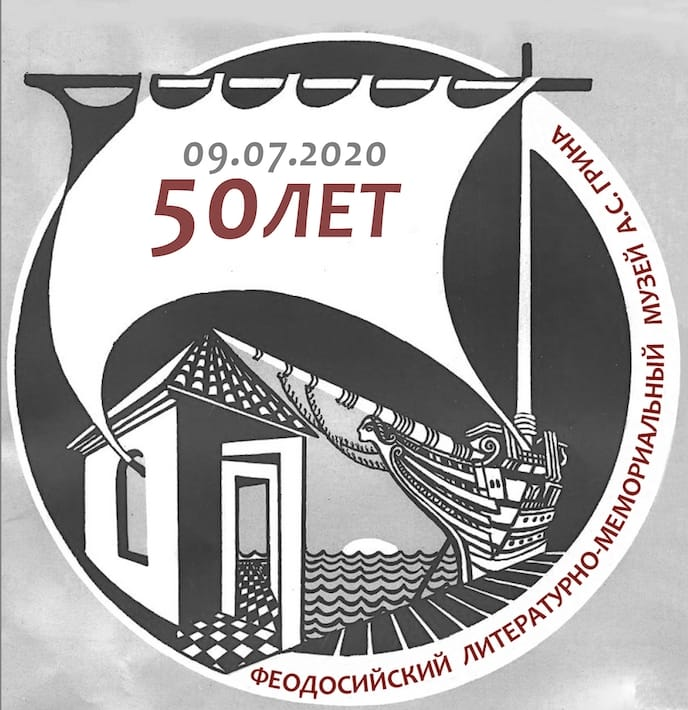 Logo feodosia