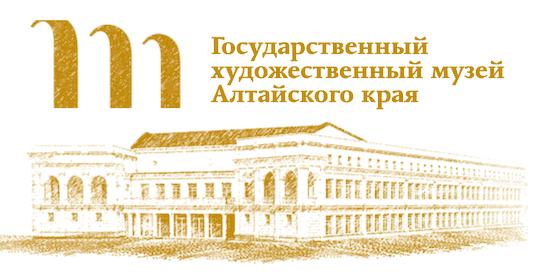 Logo ghmak