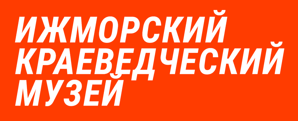 Logo izmorsk