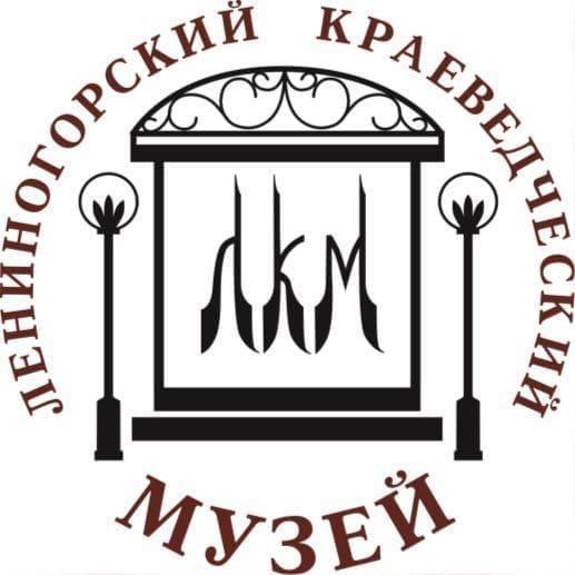 Logo leninogorsky