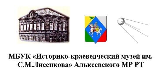 Logo lisenkova