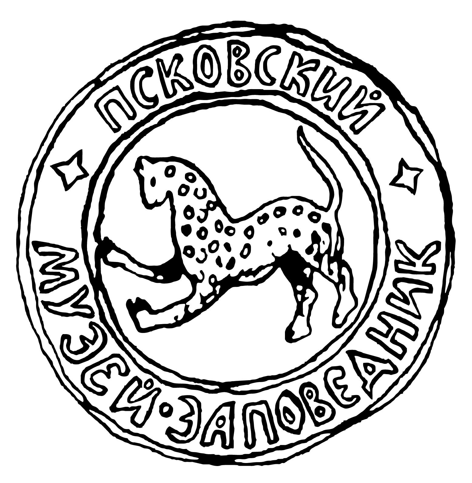 Logo pskov