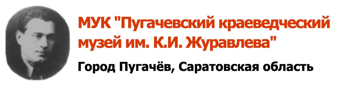 Logo pugachev