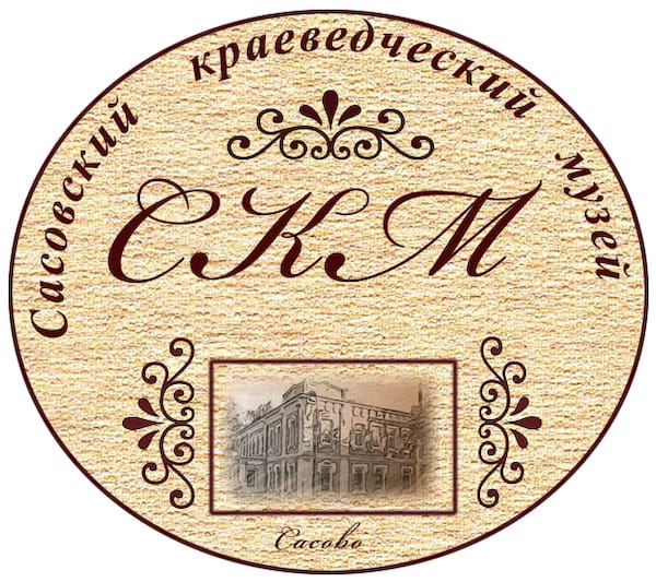 Logo sasovsky