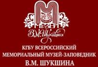 Logo shukshin
