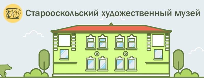 Logo starooskol