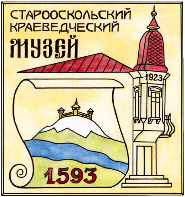 Logo starooskolsky