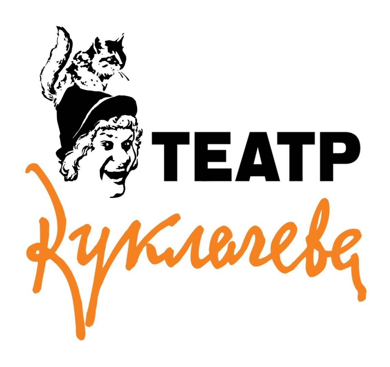 Logo teatr