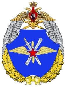 Logo vvs