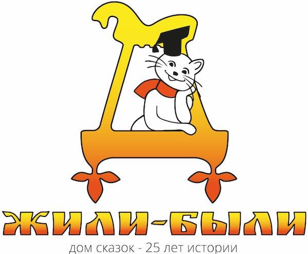 Logo zili bili